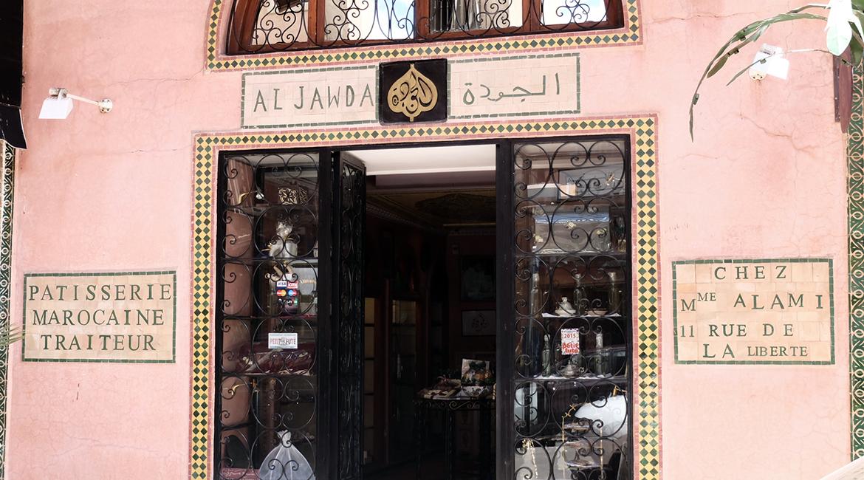 Marrakech-PatisserieAlJawda-Lemonetorange-6