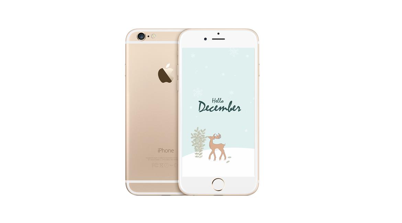 ecran-decembre-lemonetorange